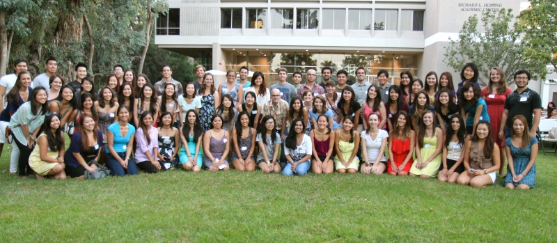 Class of 2016 Orientation BBQ (Photo Taken by Brian Park)